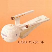 Star Trek USS Pasteur