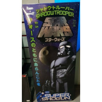 "Shadowtrooper Shogun Figure Star Wars Celebration Exclusive 24"" Limited Edition"
