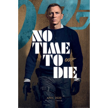 Poster James Bond (No Time To Die - James Stance)